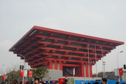 Le Pavillon de la Chine - Expo 2010 Shanghai