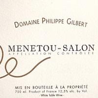 Domaine Philippe Gilbert - Menetou-Salon 2008