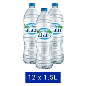 al-ain-12x1500ml