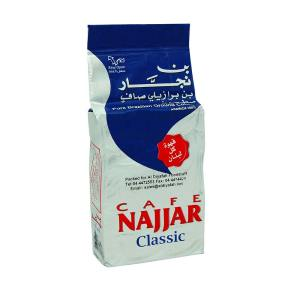 cafe-najjar-brazilian-coffee-officesupplies