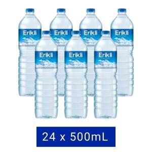 erikli-water-500x24
