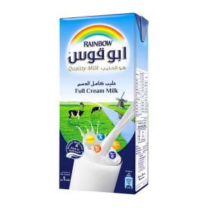 Rainbow UHT Milk