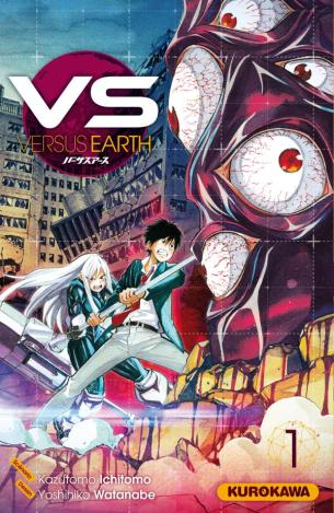 vs-earth-1-kurokawa