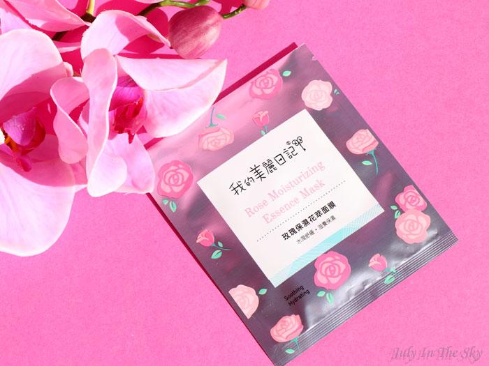 blog beauté mooni my beauty diary rose moisturizing essence mask