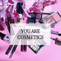 blog beauté You Are Cosmetics test avis marque