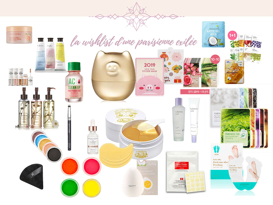 Ma wishlist du printemps 2019