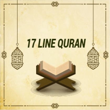 17 LINE QURAN