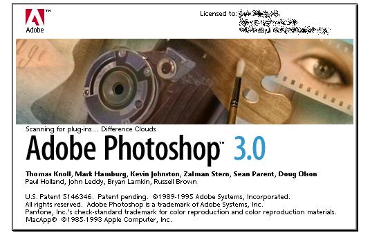 adobe photoshop pantalla 1994 - La evolución de Adobe Photoshop año tras año