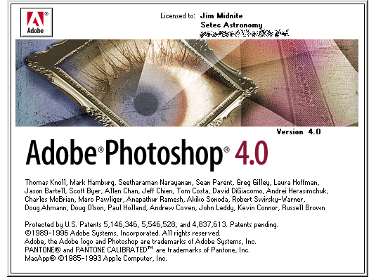 adobe photoshop pantalla 1996 - La evolución de Adobe Photoshop año tras año