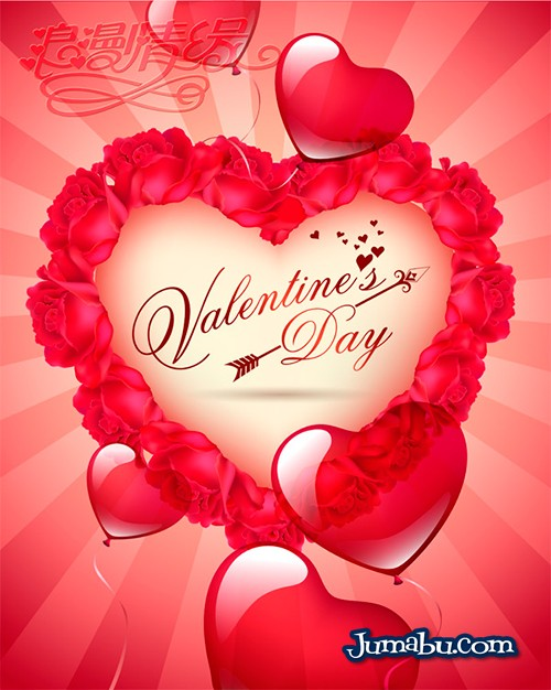 Poster para San Valentin en Photoshop