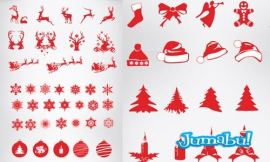 siluetas navidad - Siluetas Navideñas en PSD