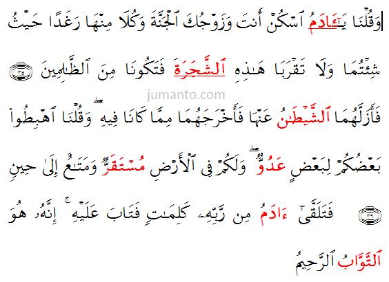 contoh isim mufrod dalam alquran surat al baqoroh