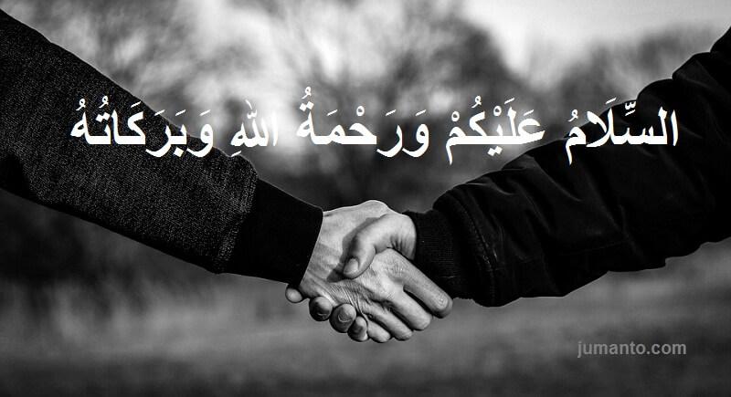 gambar Tulisan Arab Assalamu'alaikum Yang Benar, Arti dan Jawabannya