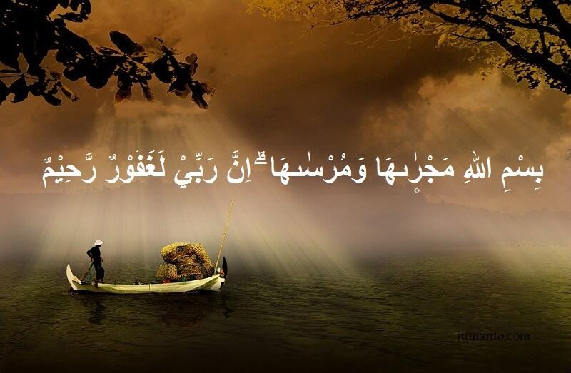 Gambar Tulisan Arab Bismillahi Majreha Wa Mursaha [Arti, Doa, Surat Apa]