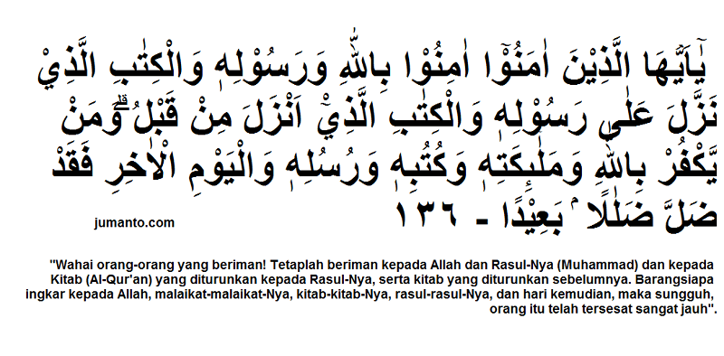 gambar Hukum Bacaan Tajwid Dalam Surat An Nisa Ayat 136 Beserta Alasannya