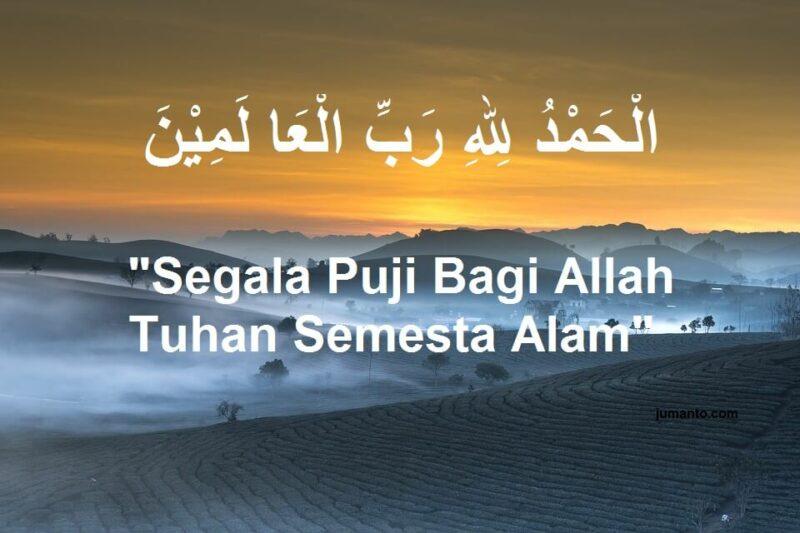 gambar tulisan arab alhamdulillah yang benar dan artinya