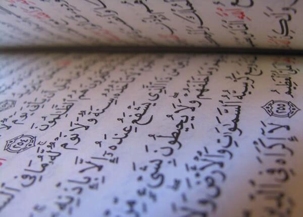 Contoh Ra' Tarqiq Beserta Suratnya Di Dalam Al Quran Dan Alasannya