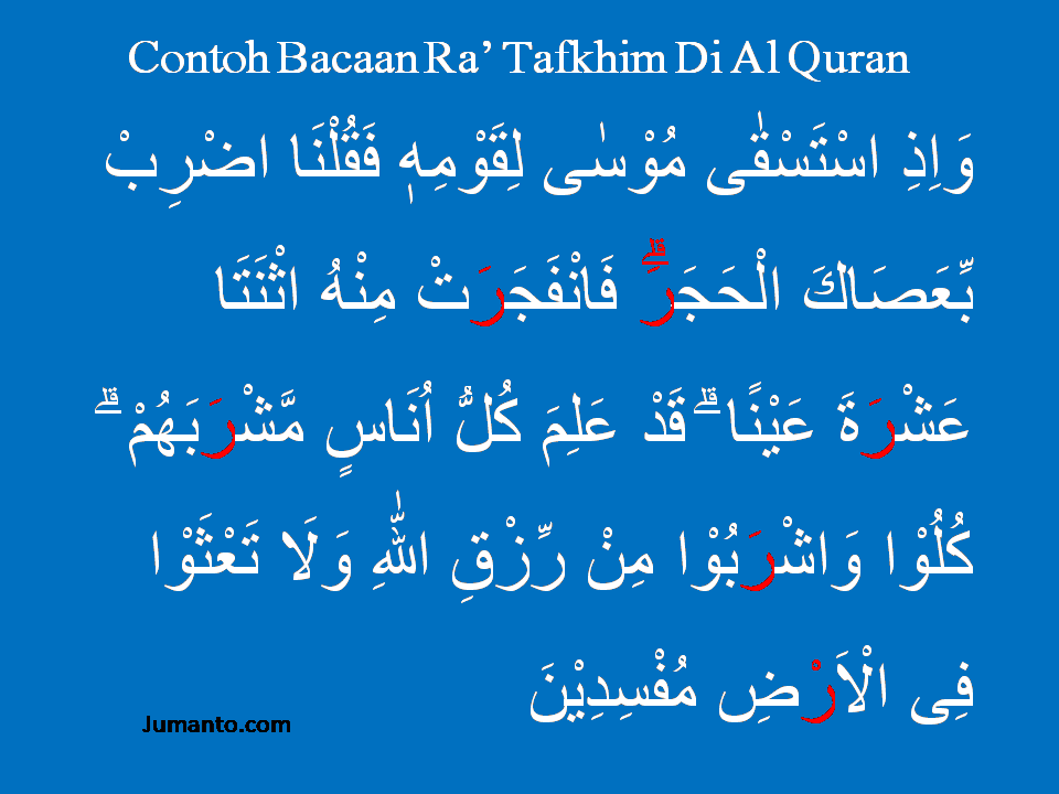 contoh bacaan ra' tafkhim beserta surat dan ayatnya di dalam al quran