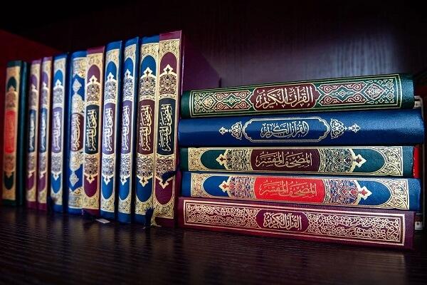 25 Contoh Fiil Madhi Dalam Surat Al Maidah Beserta Ayat dan Artinya