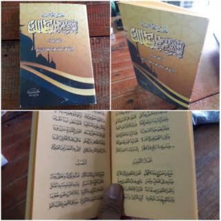 beli kitab alfiyah saku di shopee