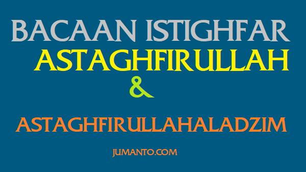 Apa Bedanya Astagfirullah Dan Astagfirullahaladzim (Bacaan Istighfar)