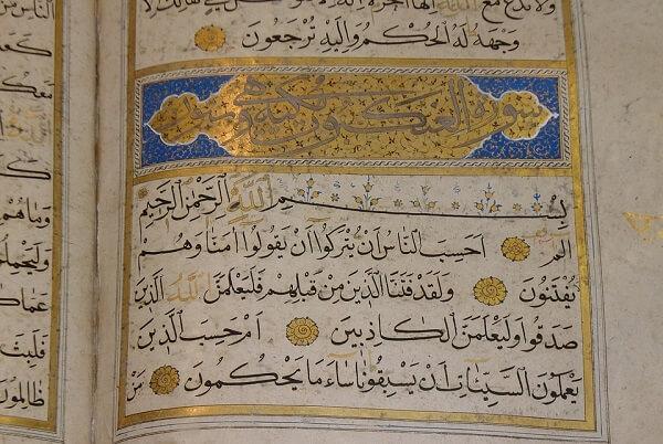 Contoh Fi'il Madhi Dalam Al Quran Untuk Menambah Mufrodat