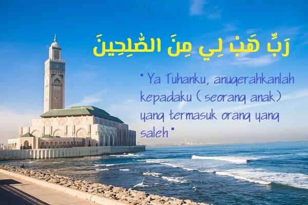 gambar robbi habli minassholihin tulisan arab doa minta anak shalih