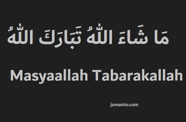 gambar tulisan arab masyaallah tabarakallah dan artinya