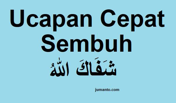 Ucapan Cepat Sembuh Bahasa Arab, Indonesia dan Inggris Lengkap