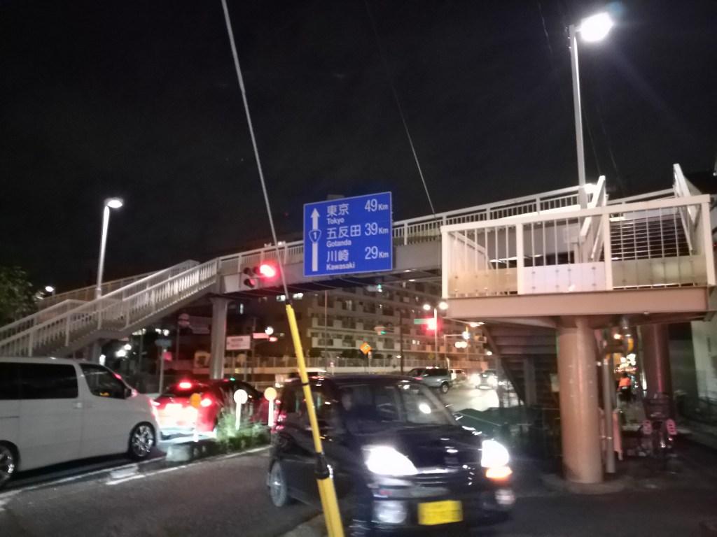 「東京まで49km」という標識