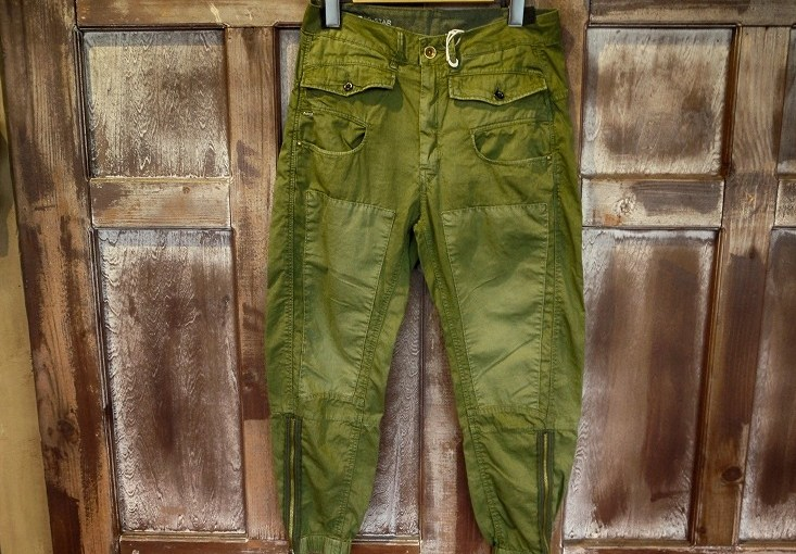 【G-STAR RAW Army Radar Cropped Pants】