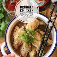 Easy Drunken Chicken Wings (醉雞翼)