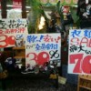 ジャングルジャングル和歌山店セール中!!!