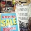 夏衣類セール継続中・・・( ´艸`)