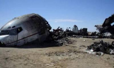 URGENT : Plus de 250 morts dans le crash d'un avion militaire en Algérie 31