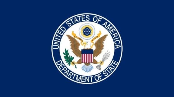 Department d'Etat Américain , droits humains en Haïti