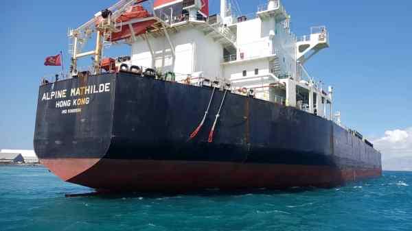 Le DG du BMPAD confirme l'arrivée de 500 mille barils de produits pétroliers