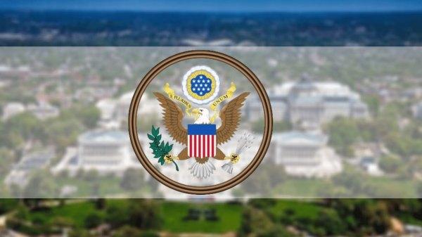 Les États-Unis réitèrent leur soutien au pouvoir judiciaire
