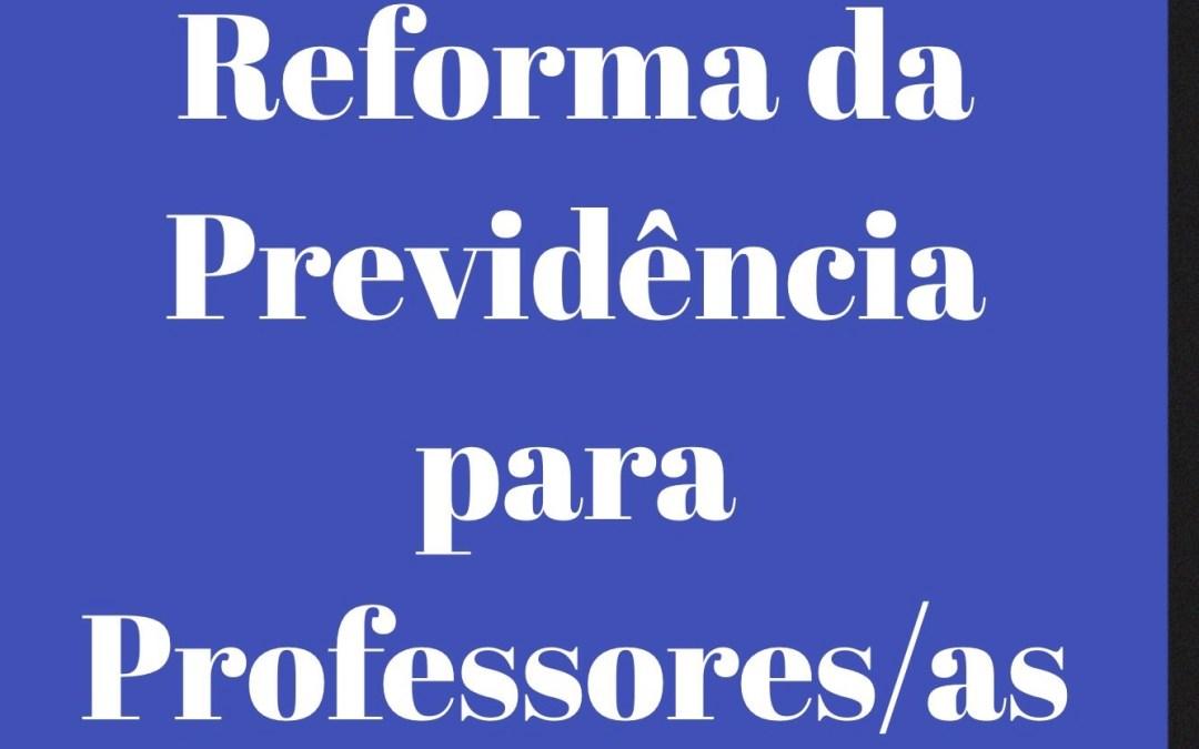 Impacto da Reforma da Previdência para o professor