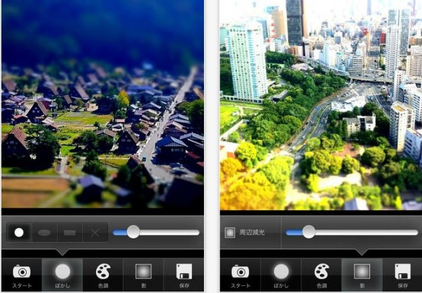 aplikasi edit foto blur tiltstift