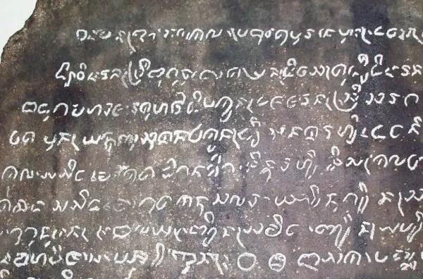 Tulisan aksara jawa