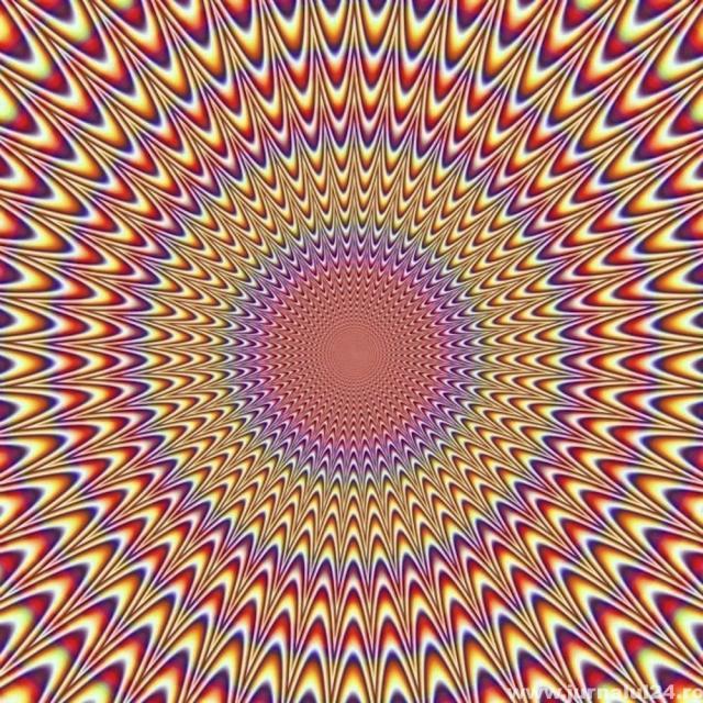este o iluzie