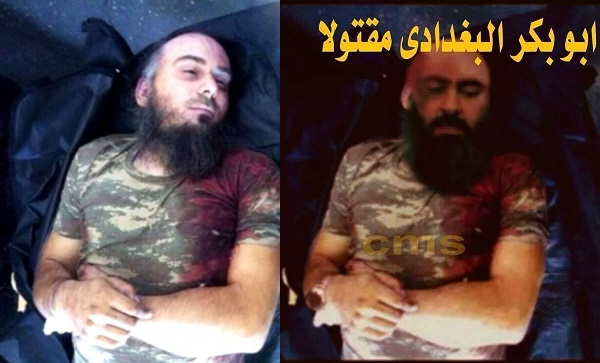 Abu-Bakr-Al-Baghdadi mort