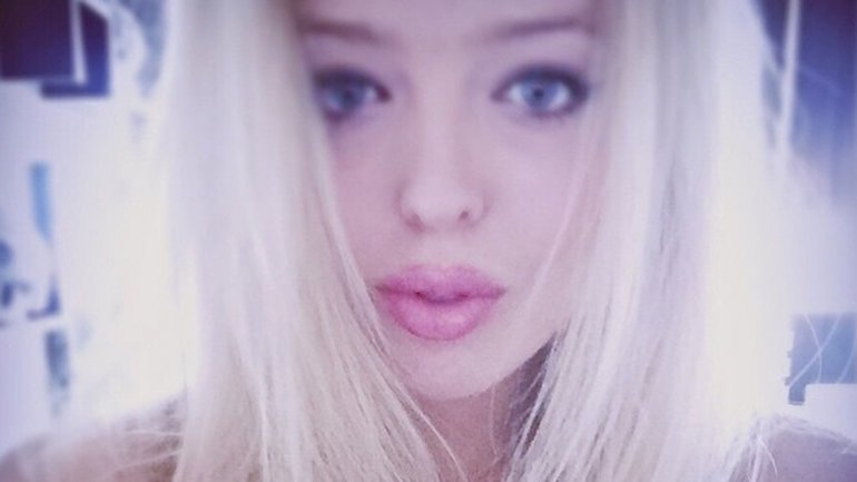 Tiffany trump fica lui donald