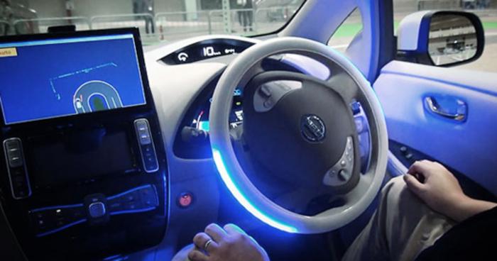 Mașinile fără șofer și viața privată