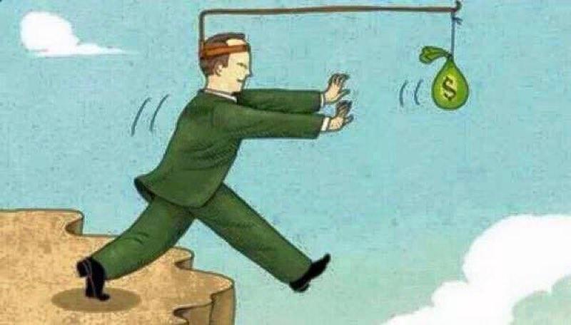 desen care descrie realitatea