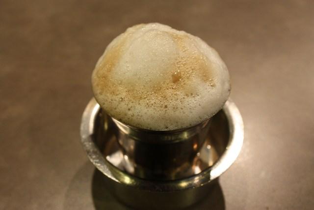 cafea kaapi