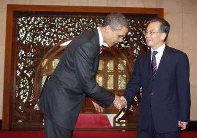 obama bows Chinese Premier Wen Jiabao...
