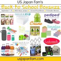 US Japan Fam Giveaway - justabxmom