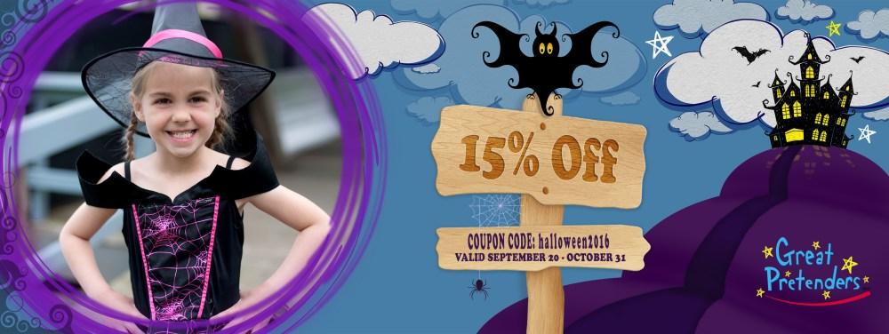 15% off - discount - justabxmom